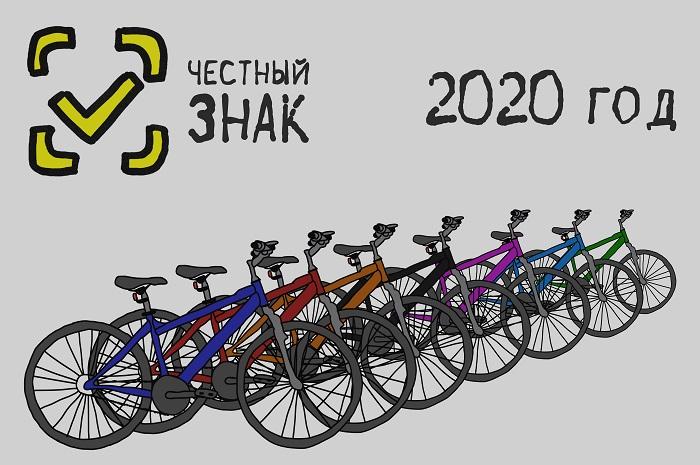 Маркировка велосипедов 2020 игроков рынка.